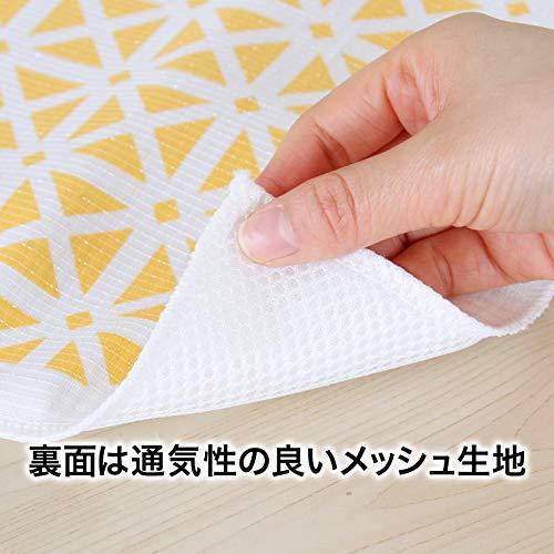 サンベルム銀の抗菌水切りマットKiriko(キリコ)イエロー