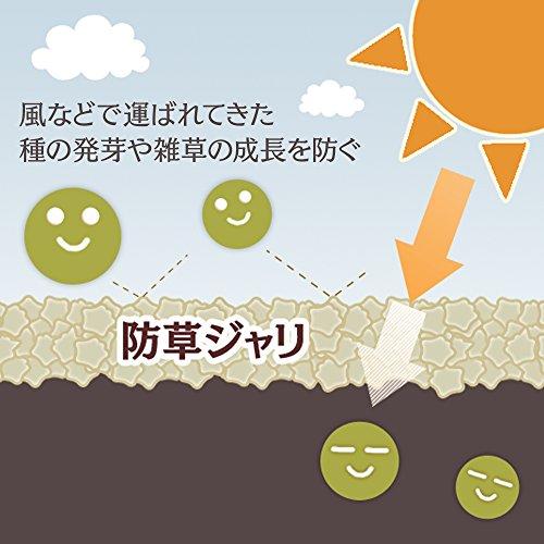 IRISOHYAMA(アイリスオーヤマ)『防犯防草のジャリ』