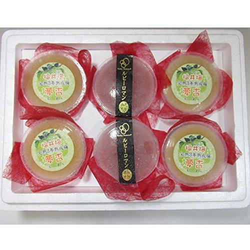 SFV生産農場 建石農園「福井梅ムーアン4個/ロマンムーアン2個」 -クール冷凍-