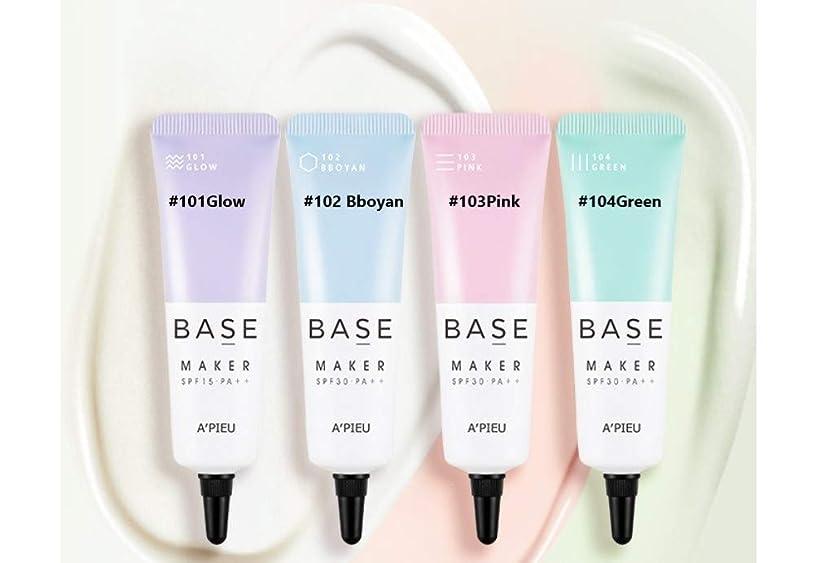 未来東部ノベルティAPIEU☆Base Maker 20g ☆オピュ ベース メーカー20g全4色 [並行輸入品] (#101Glow)
