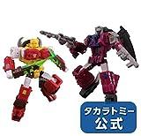 TAKARA TOMY LG-EX Repagnus & Grotusque Transformers Legends