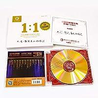 新京文母版1:1直刻唱片 九龙.想说真的好难过 母盘品质发烧CD