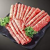 佐賀牛 すき焼き 肉 1kg 肉 ギフト すきやき しゃぶしゃぶ 牛肉 ( 5〜6人前 ) プレゼント お歳暮 / 冷凍便