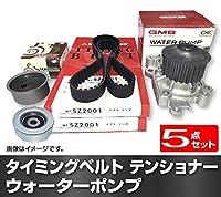 HANAFUSA パジェロ L046GW タイミングベルト、テンショナー、バランサーベルト、バランサーベルトテンショナー、ウオーターポンプ5点セット