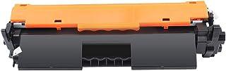 Canon LBP162dw / LBP161dn / MF263dn / MF266dn / MF269dwプリンター用CRG051互換トナーカートリッジ、チップ付き、3000ページ印刷