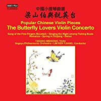 Various: the Butterfly Lovers