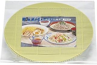 すだれ 樹脂製 ザルそば ナチュラル(2枚組) ホーム&キッチン 調理器具 ザル・ボウル [並行輸入品] k1-4512951102857-ak