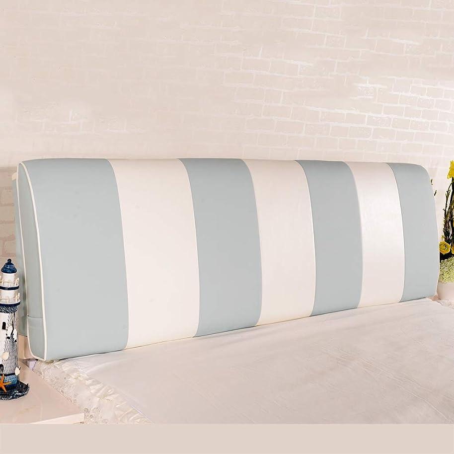スペードご近所出席2J-QingYun Trade ベッドのヘッドレスト、取り外し可能なクッションのマットレスのベッドのヘッドピローの革大きく柔らかい枕ランバー (Color : Blue-gray, サイズ : 160cm)