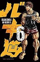 バキ道 第06巻