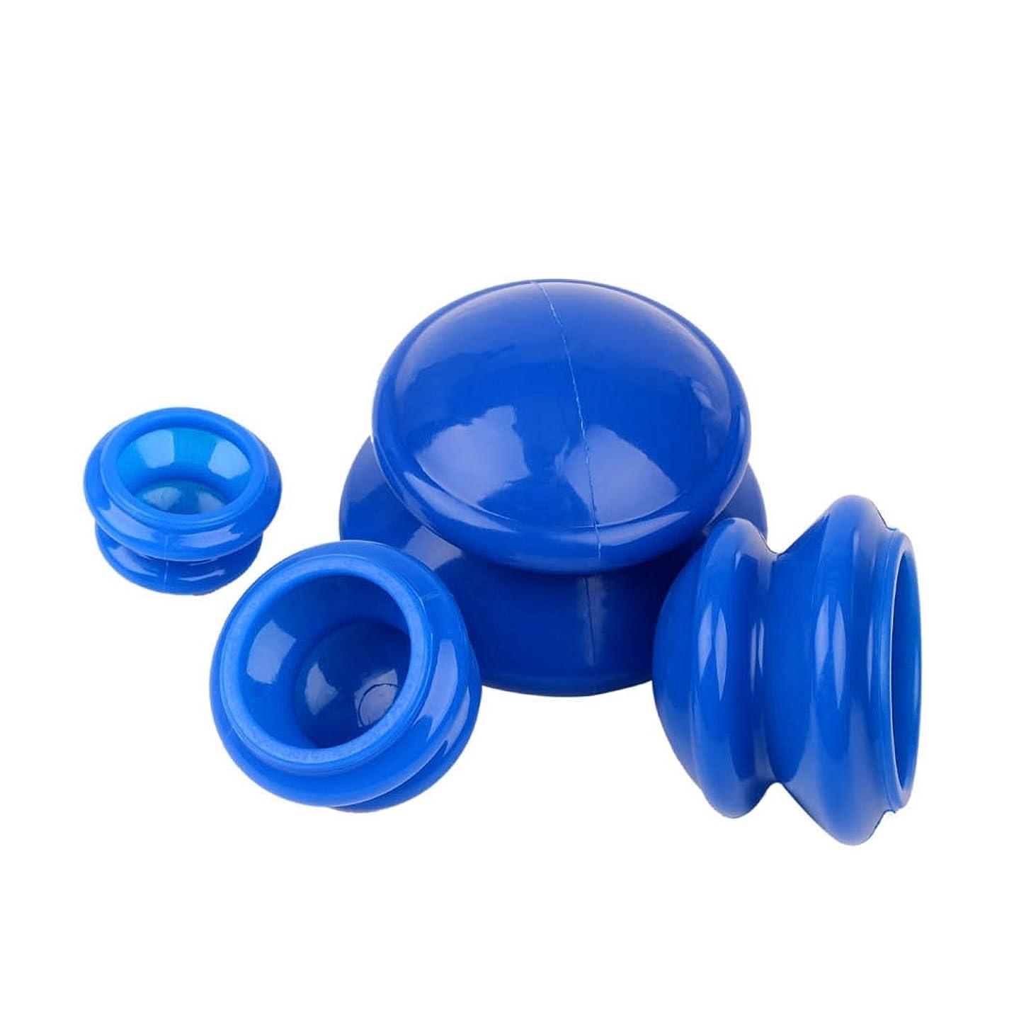 マナージャンクション幸運なことに(inkint)マッサージ 吸い玉 カッピングカップ 4個セット バキュームカップ シリコーン製吸い玉 ネック 顔全身マッサージ フィットネスケア 血流促進 マッサージャー ブルー