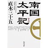 直木賞は、大衆小説作品が選考対象