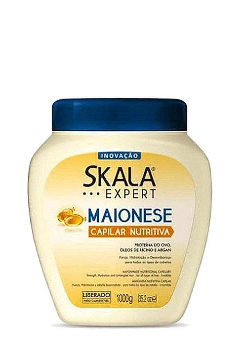 晩ごはんシットコムカラスSkala Expert スカラ エクスパート ヘア用 マヨネーズ トリートメントクリーム パック 1000g