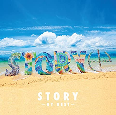 [Album]STORY ~HY BEST~ – HY[FLAC + MP3]