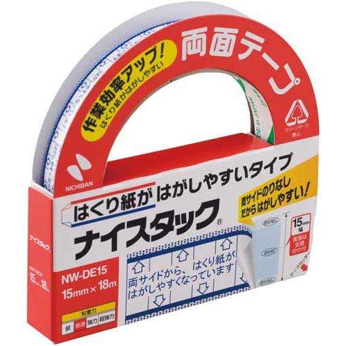 ニチバン はく離紙がはがしやすい両面15mm×18m×10