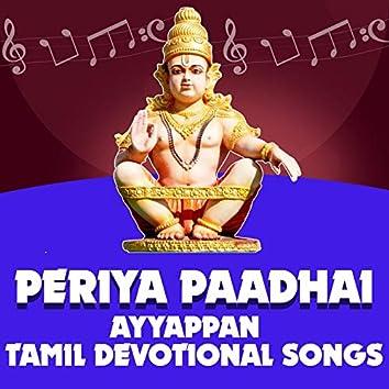 Periya Paadhai - Ayyappan Tamil Devotional Songs
