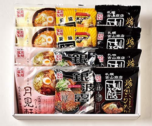 藤原製麺 札幌繁盛店ラーメンギフト12食 SHA-12K 札幌 ラーメン 詰め合わせ 北海道 お取り寄せ