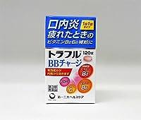 【第3類医薬品】トラフルBBチャージ 120錠 ×8