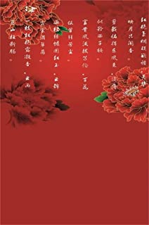 CdHBH 6x9ft Chinese Poetry red Background Chinese National Flower Peony Flower Portrait Costume Photo Photography Background Cloth Festival Venue Party Decoration Wallpaper Home Decoration