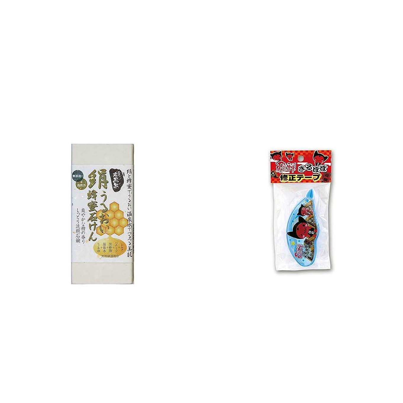発掘するサイレン報復[2点セット] ひのき炭黒泉 絹うるおい蜂蜜石けん(75g×2)?さるぼぼ 修正テープ【ピンク】