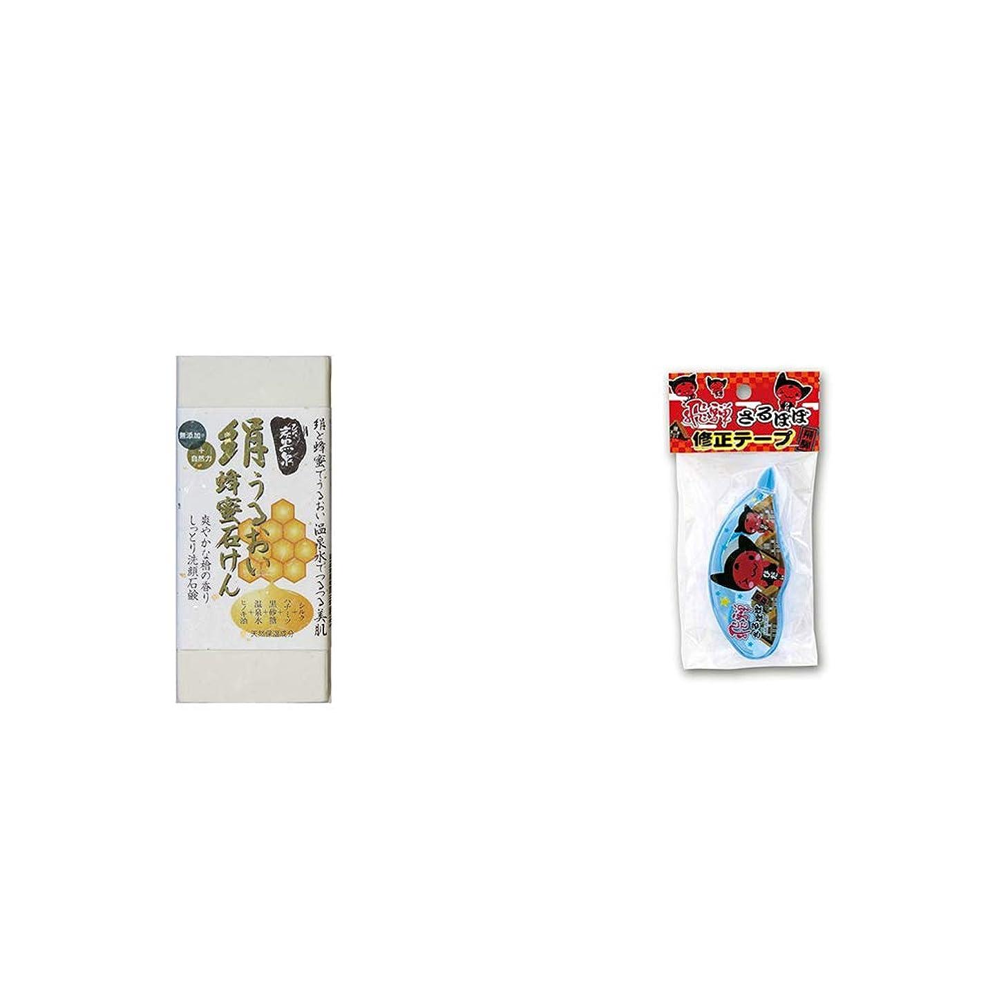 サラミ隣接する廃止する[2点セット] ひのき炭黒泉 絹うるおい蜂蜜石けん(75g×2)?さるぼぼ 修正テープ【ピンク】