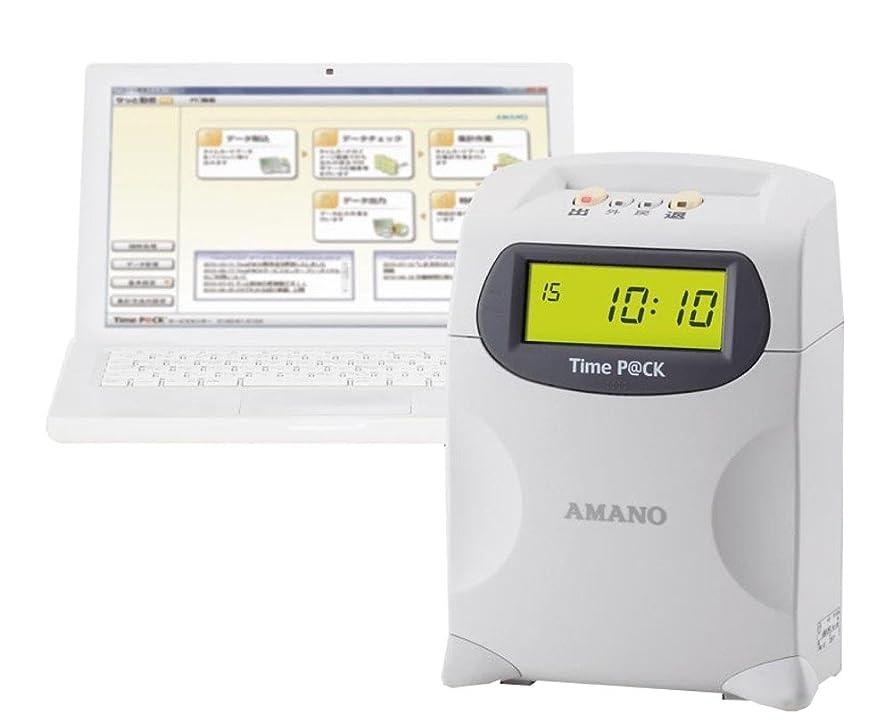 チーム恋人スリーブアマノ PC接続式タイムレコーダー(ワイヤレス通信モデル)TimeP@CKII WL