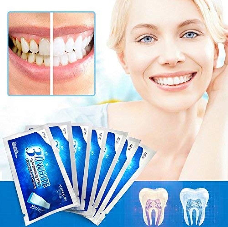 探偵ソフィー奨励します歯 美白 歯 ホワイトニング 歯 ケア 歯磨き 歯マニキュア 歯を白 (14)