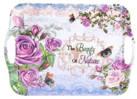 AVENUELAFAYETTE Plateau Repas déco Fleur Lavande ou Rose - Romantique - Vintage rétro - 35 x 25 cm (Rose Violette)