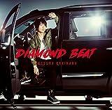 DIAMOND BEAT 歌詞
