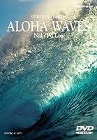 Spiritual Earth: Aloha Wave [DVD]