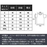 DAOJIANG Tシャツ ストーン・テンプル・パイロッツ プリントTシャツ 夏服 トップス 半袖 無地 通気性 ファッション ゆったり 男女兼用