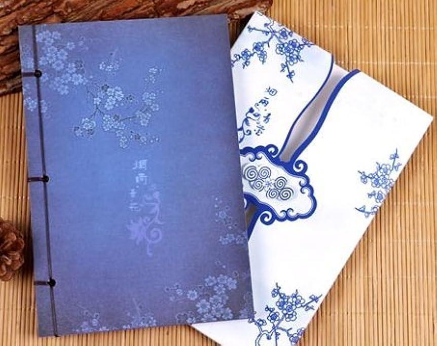 姪店員離れて【Deli】 美しい 藍色 × 中国風 デザイン ふさ付き 紐とじ A5 ノート [並行輸入品]