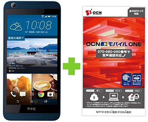 {HTC Desire 626 SIMフリー スマートフォン ピンク DESIRE-626-PK}