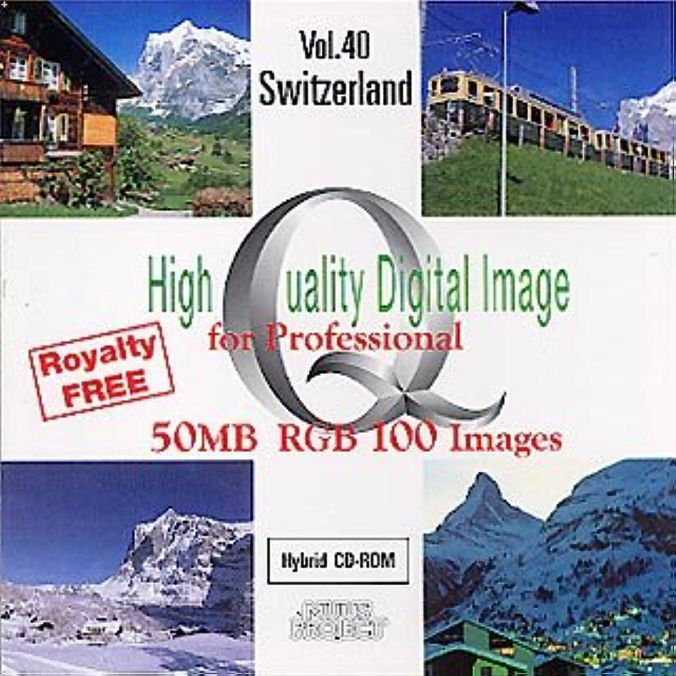 版伸ばすカウンタHigh Quality Digital Image for Professional Vol.40 Switzerland