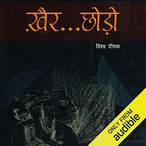 Khair Chhodo [Well Leave] cover art