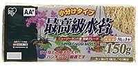 アイリスオーヤマ 水苔 最高級水苔 AA+ 150g (50g×3)