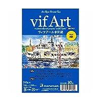 マルマン 絵手紙用ポストカード ヴィフアール細目 S144VC 『 2 冊 』