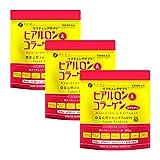 ファイン ヒアルロン&コラーゲン+還元型コエンザイムQ10 袋タイプ ヒアルロン酸 コラーゲン エラスチン サプリ 粉 国内生産 30日分 (1日7g/210g入)×3個セット