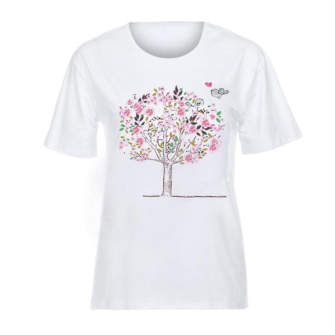主張形状組SakuraBest 女性ショートスリーブツリープリントトップスカジュアルルーズホワイトTシャツ