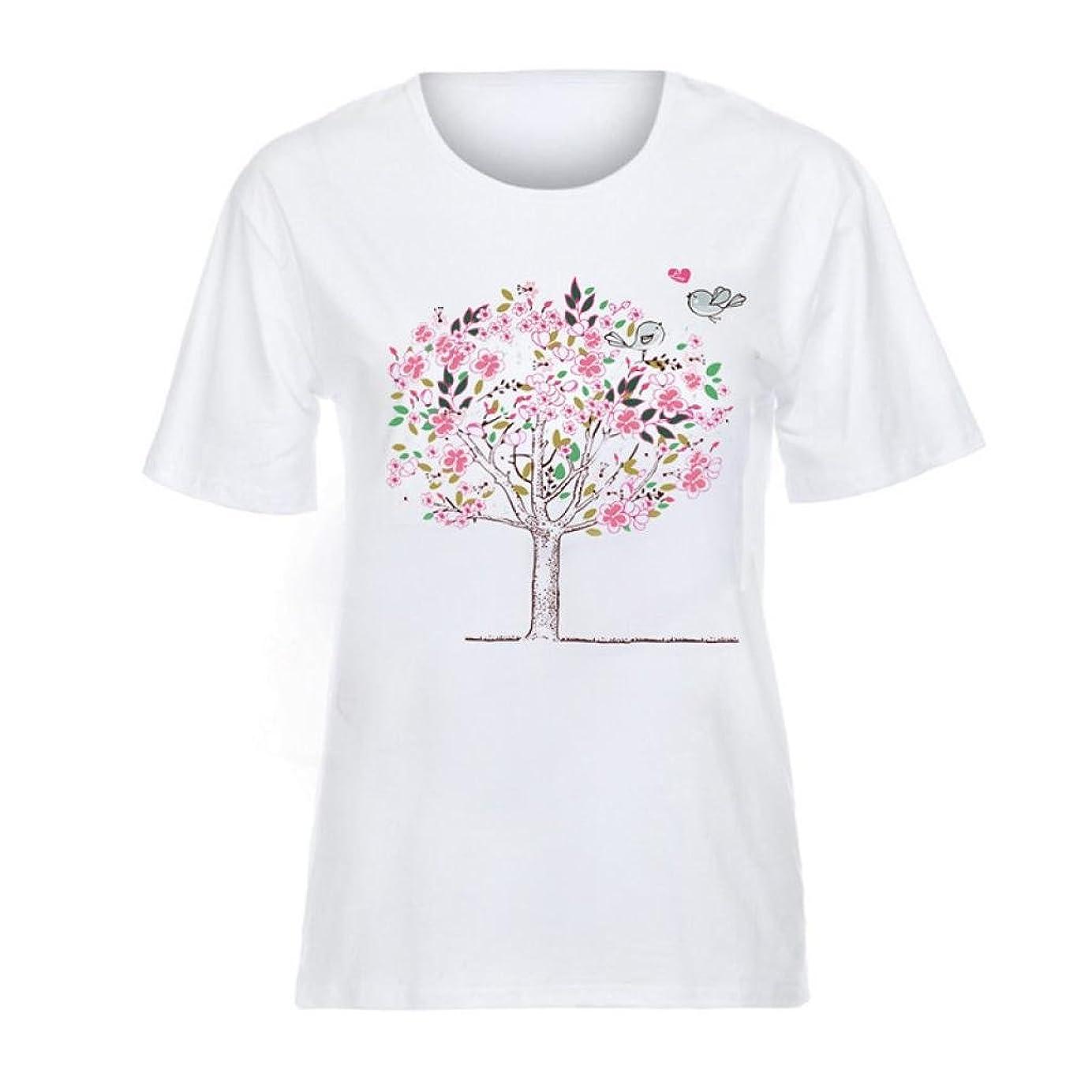 ウェーハスタジオ味方SakuraBest 女性ショートスリーブツリープリントトップスカジュアルルーズホワイトTシャツ