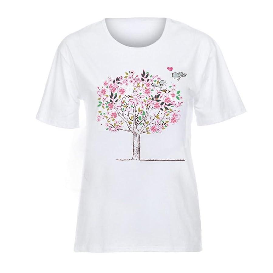 粘着性無秩序うめきSakuraBest 女性ショートスリーブツリープリントトップスカジュアルルーズホワイトTシャツ
