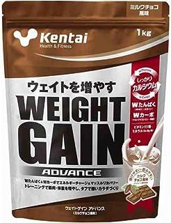 【健康体力研究所 (Kentai)】 ウエイトゲインアドバンス(ミルクチョコ風味) 1kg
