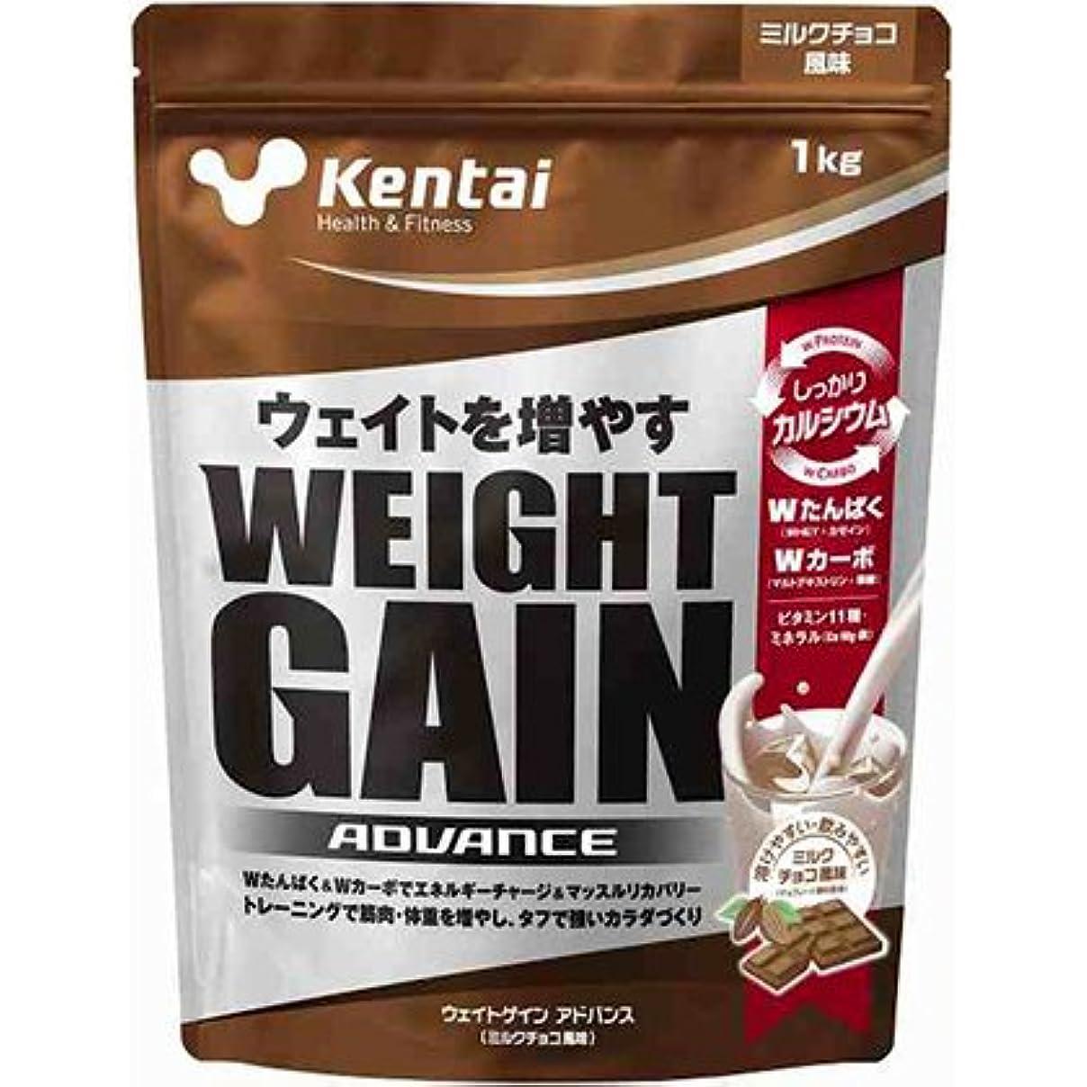 趣味延ばす引き算【健康体力研究所 (Kentai)】 ウエイトゲインアドバンス(ミルクチョコ風味) 1kg