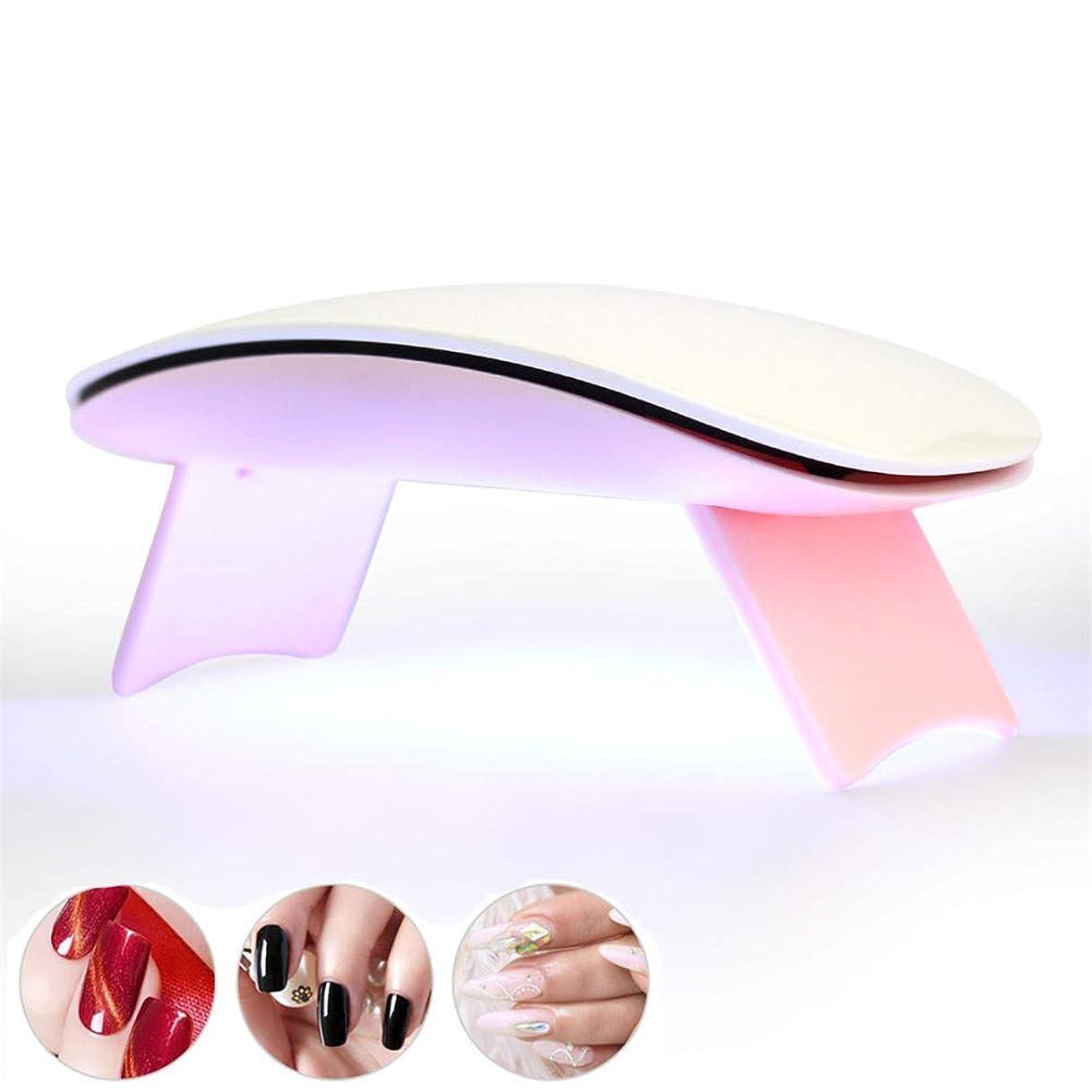 テロリスト居眠りする反対にネイル用ランプマニキュアネイルドライヤー用6WポータブルUV LED USB付きバッテリーマシンセラピーワニスランプジェルポリッシュ用、ピンク