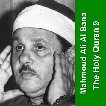 The Holy Quran - Cheikh Mahmoud Al Bana 9