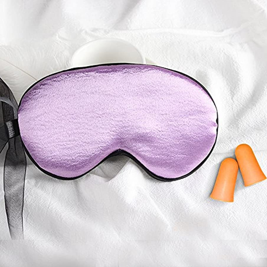 Sleep Mask by Darrell Care, 100% Natural Silk, Super Soft Eye Mask with Adjustable Strap, Blindfold, Block Lights, Comfortable Sleeping Aid (Purple)