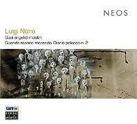 Guai ai gelidi mostri - Quando stanno morendo. Diario polacco n. 2 by Noa Frenkel (2008-07-29)