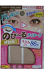 10 Best Eyelid Tape Reviews Of 2019 | momion