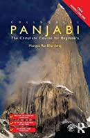 Colloquial Panjabi: The Complete Course for Beginners by Mangat Rai Bhardwaj(2015-08-13)
