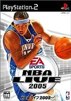 NBA ライブ 2005