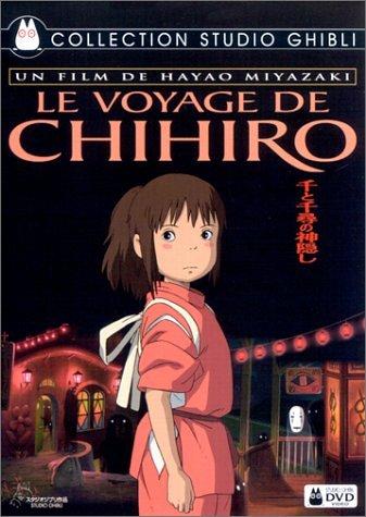 DVD Le voyage de Chihiro